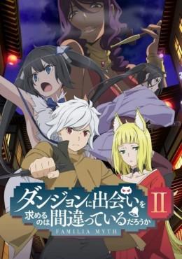 Dungeon ni Deai wo Motomeru no wa Machigatteiru Darou ka II Online