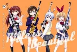 Rifle Is Beautiful Capítulo 2 Sub Español