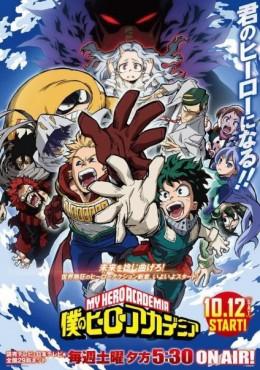 Boku no Hero Academia 4th Season Online