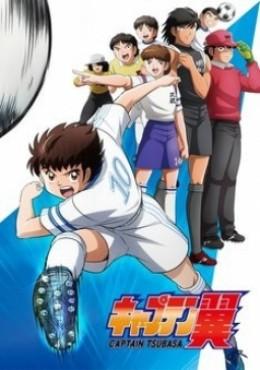 Captain Tsubasa (2018) Online