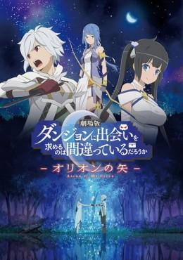 Dungeon ni Deai wo Motomeru no wa Machigatteiru Darou ka Movie: Orion no Ya ver online