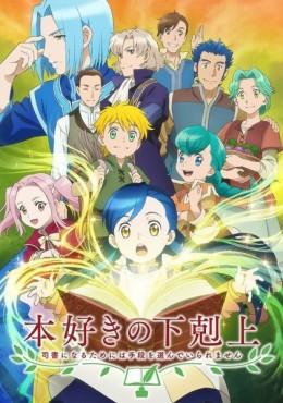 Honzuki no Gekokujou: Shisho ni Naru Tame ni wa Shudan wo Erandeiraremasen ver online