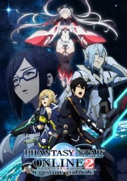 Phantasy Star Online 2: Episode Oracle ver online