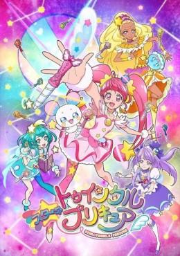 Star☆Twinkle Precure ver online